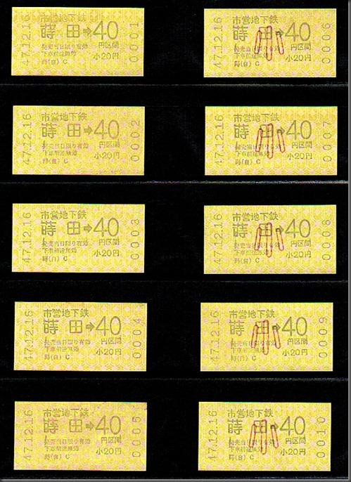 ticket_maita