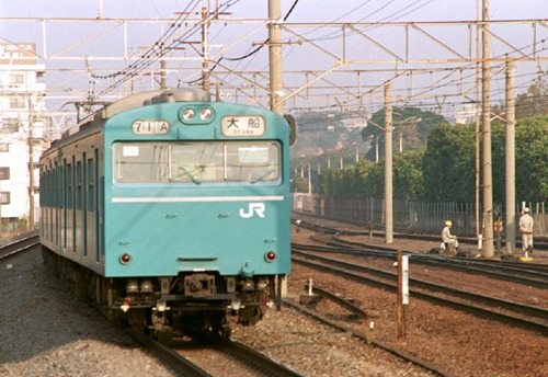 E103-1