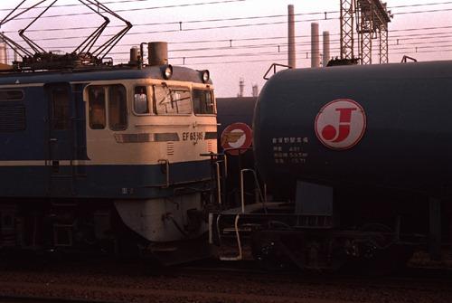ef65-505-6