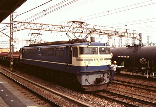 ef65-528