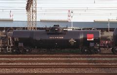 taki-9926