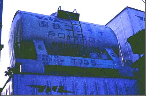 container_T70