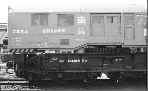 so88-5