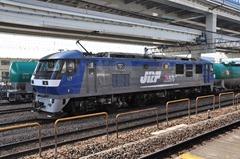 92-loco_130