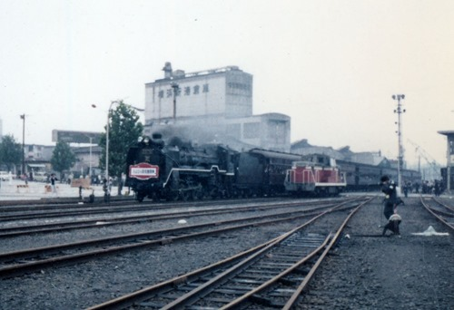 19701011pr002