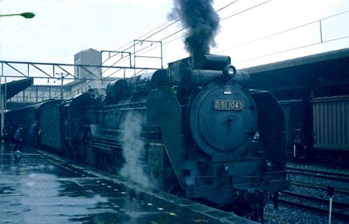 19720330C06a