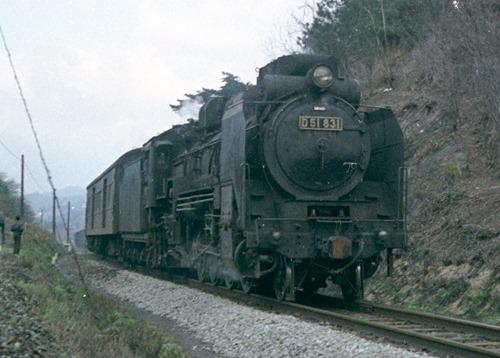 19720331C05