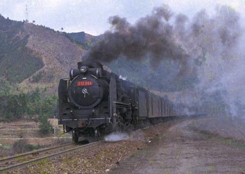 19720331C08