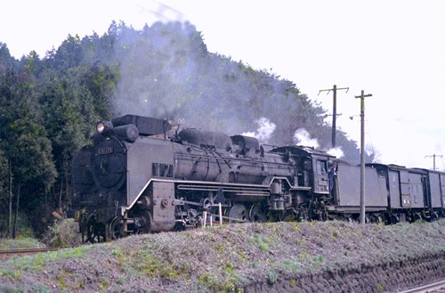 19720331C10
