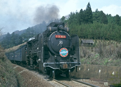 19720331C12