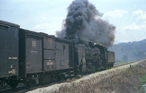 19720331C15