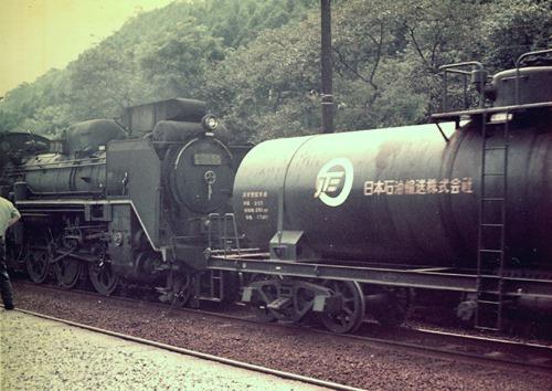 19720802pr013