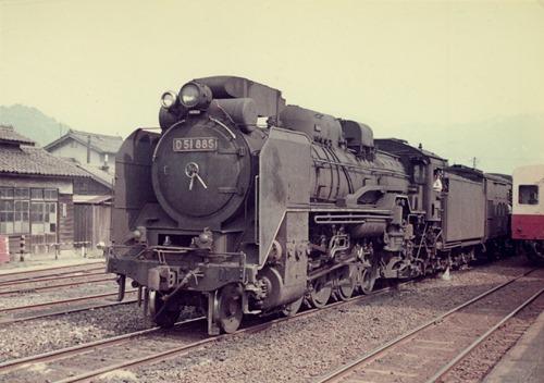 19720802pr014