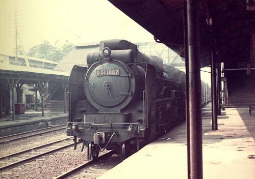 19720802pr017