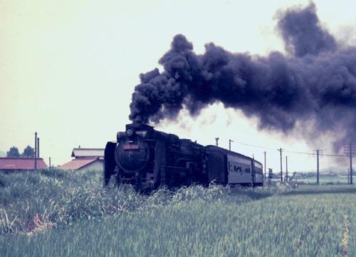 19720803pr003