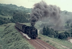 19720819pr014