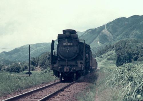 19720819pr017