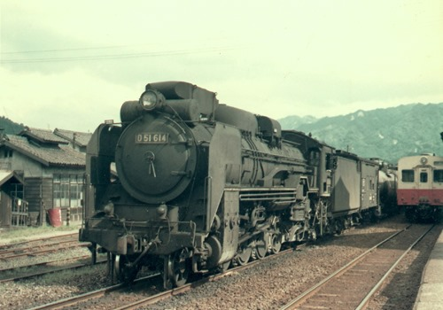 19720819pr021