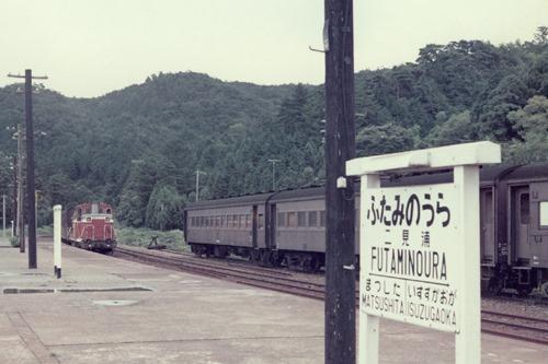 19730815pr002