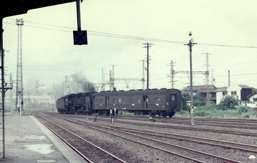 19730815pr005