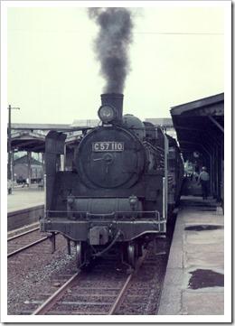 19730815pr011