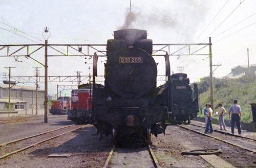 D51-209-1