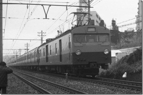 19720213B06
