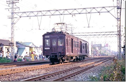 19721015C03