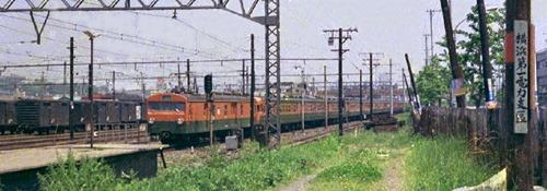 197405XXC01
