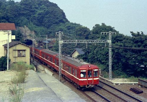 19730713C02