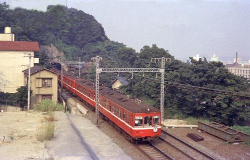 19730713C03