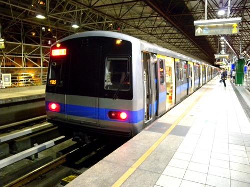 MRT-2