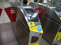 MRT-tk5