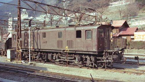 81-ED16-10b