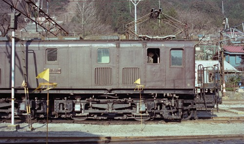 81-ED16-10c