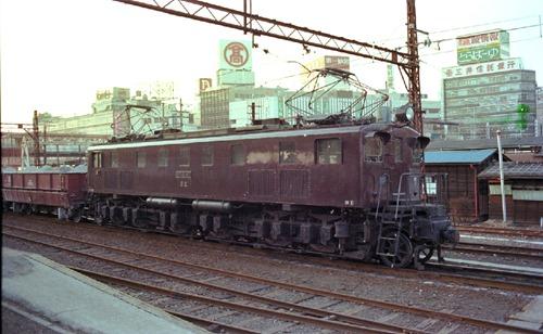 81-EF15-107