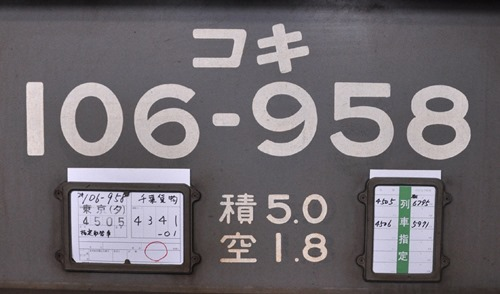 KY-212