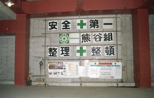 akihaS-11