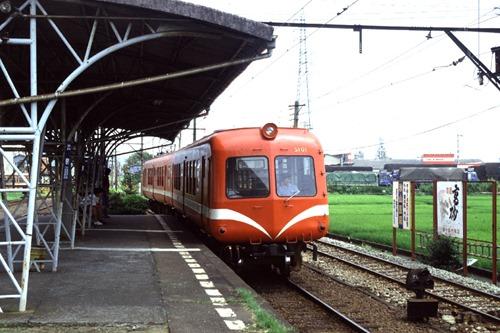 yoshi-2