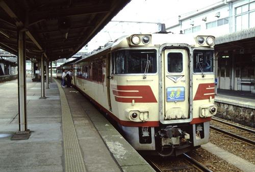 19870716S00