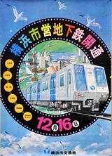 subway-B2