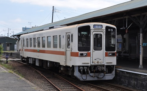 nkm-13