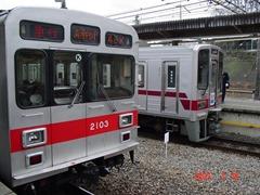 ngz-20030319a