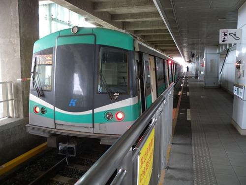 MRT-03