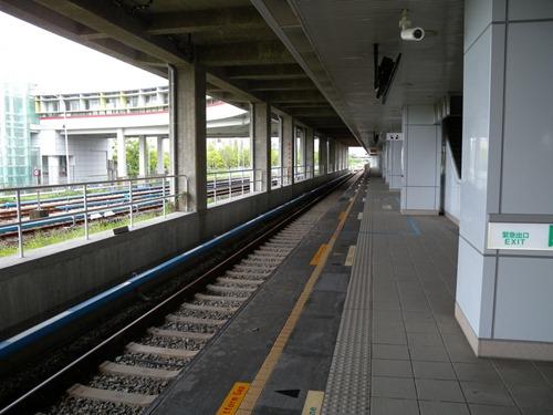 MRT-05