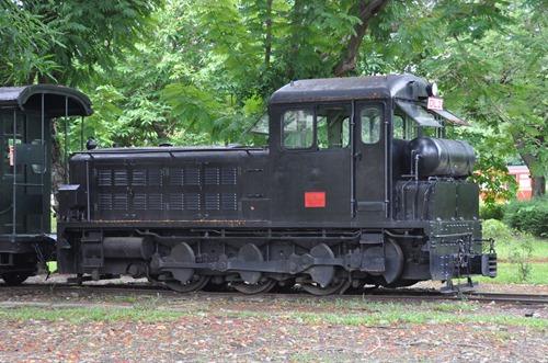 kg-33