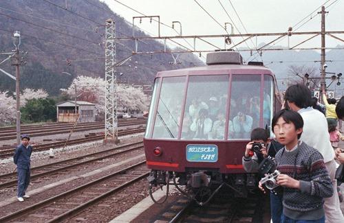 yk-01