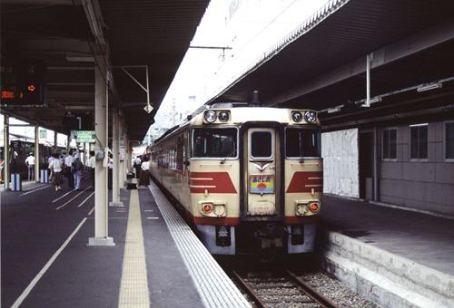 kyo-01