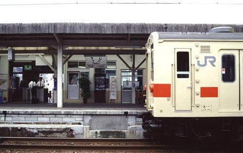 uji-03