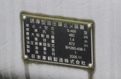 otr-05c